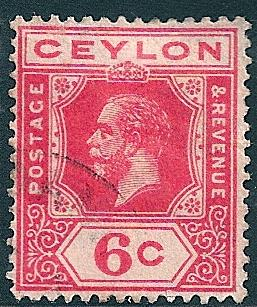 STS-Ceylon-3-300dpi.jpg-crop-257x307at1479-1336.jpg