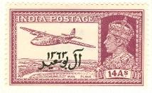 WSA-Oman-Postage-1944-48.jpg-crop-214x132at428-568.jpg