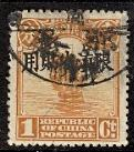WSA-Imperial_and_ROC-Provinces-Yunnan_Province_1926-29.jpg-crop-121x137at294-201.jpg
