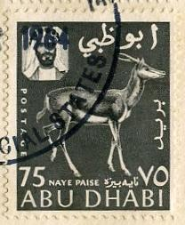 Abudhabi30mar1964fdc.jpg-crop-208x253at977-265.jpg