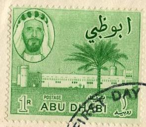 Abudhabi30mar1964fdc.jpg-crop-295x256at1191-21.jpg