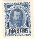 WSA-Russia-Russian_Empire_and_Pre-USSR-OF1910-13.jpg-crop-132x151at755-555.jpg