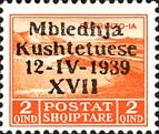 Colnect-1939-845-No-218-with-Overprint.jpg