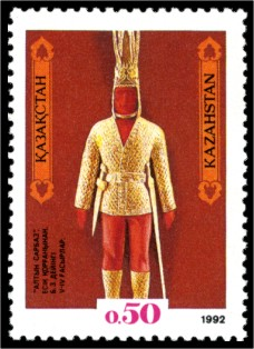 Stamp_of_Kazakhstan_001.jpg