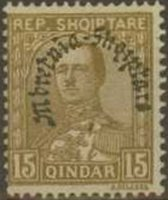 Colnect-452-885-King-Zog-I-of-Albania-overprinted-in-black.jpg