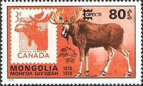 Colnect-905-815-Moose-Alces-alces-Stamp-Canada-MiNo-284.jpg
