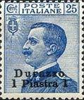 Colnect-1772-954-Italy-Stamps-Overprint--DURAZZO-.jpg
