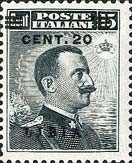 Colnect-1627-449-Italian-stamps-overprinted.jpg