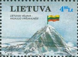 Colnect-476-082-Lithuanian-flag-on-Everest-peak.jpg