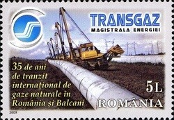 Colnect-763-077-35-Years-of-Gas-Transit-in-Romania-and-the-Balkans.jpg