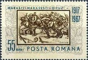 Colnect-467-095--quot-Attack-of-Marasesti-quot--1917-by-E-Stoica.jpg
