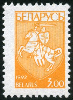 Colnect-5030-233-Coat-of-Arms-of-Republic-Belarus.jpg