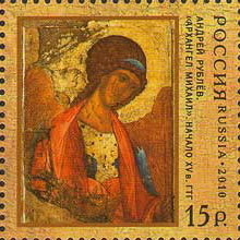 Colnect-539-375-ARublyov-Icon--quot-Archangel-Mikhail-quot--Moscow-XV-c.jpg