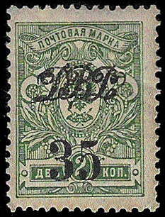 Stamp_of_Far_East_republic_Vladivostok1920.jpg