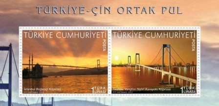 Colnect-1469-915-Turkey-China-Joint-Stamp-Block.jpg