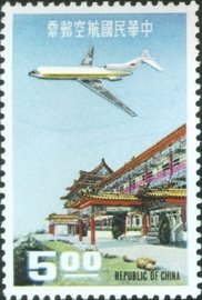 Colnect-1776-121-Boeing-727-100-over-Chi-Lin-Pavilion-Grand-Hotel-Taipei.jpg