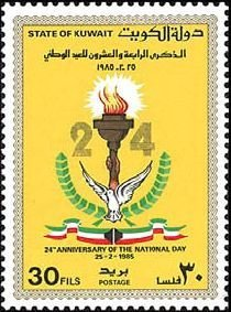 Colnect-3558-912-Torch-Dove-Flag-and-24.jpg