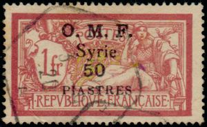 Colnect-881-715-French-stamp-overloaded.jpg