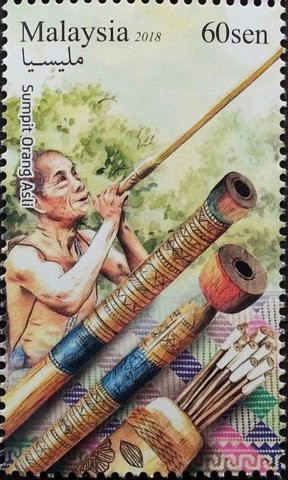 Colnect-5145-079-Traditional-Blowpipes.jpg