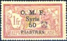 Colnect-1508-516-Ornament-overprinted-on-previous-value-syrian-currency.jpg