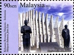 Colnect-1435-442-National-Monument-of-Malaysia-and-Indonesia.jpg