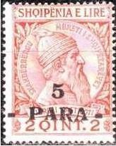 Colnect-1346-141-No-29-with-Overprint-of-the-Turkish-Value.jpg