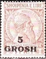 Colnect-1346-155-No-34-with-Overprint-of-the-Turkish-Value.jpg