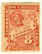 Colnect-2084-758-Christopher-Columbus---Postage-Due.jpg