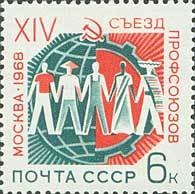 Colnect-194-124-14th-Soviet-Trade-Union-Congress.jpg