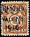 Colnect-1770-493-Postage-due-stamp---2c-on-1c.jpg