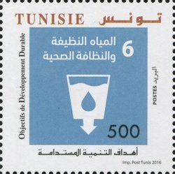 Colnect-4011-733-60th-Anniversary-of-the-Adhesion-of-Tunisia-to-the-United-Na.jpg