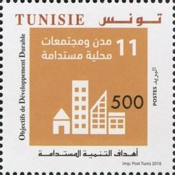 Colnect-4011-738-60th-Anniversary-of-the-Adhesion-of-Tunisia-to-the-United-Na.jpg