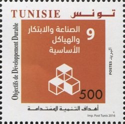 Colnect-4011-740-60th-Anniversary-of-the-Adhesion-of-Tunisia-to-the-United-Na.jpg