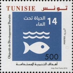 Colnect-4011-782-60th-Anniversary-of-the-Adhesion-of-Tunisia-to-the-United-Na.jpg