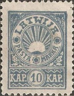 Colnect-448-177-Issue-for-North-Latvia.jpg