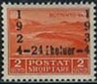 Colnect-1367-404-Lagoon-of-Butrint-with-Overprint.jpg