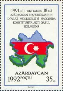 Colnect-196-022-Proclamation-of-Independence-of-Azerbaijan.jpg