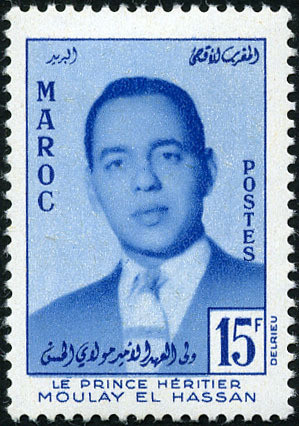 Colnect-898-660-Investiture-of-Crown-Prince-Moulay-Hassan.jpg