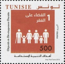 Colnect-4011-728-60th-Anniversary-of-the-Adhesion-of-Tunisia-to-the-United.jpg