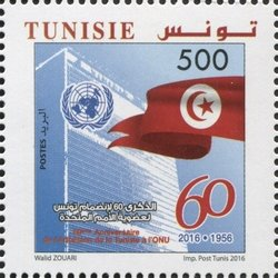 Colnect-4011-730-60th-Anniversary-of-the-Adhesion-of-Tunisia-to-the-United.jpg