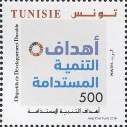 Colnect-4011-741-60th-Anniversary-of-the-Adhesion-of-Tunisia-to-the-United.jpg