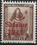 Colnect-548-353-Overprint-SHTATOR-Over-Albanian-Stamp.jpg