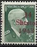 Colnect-548-354-Overprint-SHTATOR-Over-Albanian-Stamp.jpg