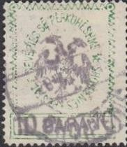 Colnect-1346-139-Handstamp-with-subsequent-Eagle-Impression.jpg