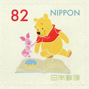 Colnect-5473-527-Winnie-the-Pooh-and-Friends-Pooh-and-Piglet.jpg