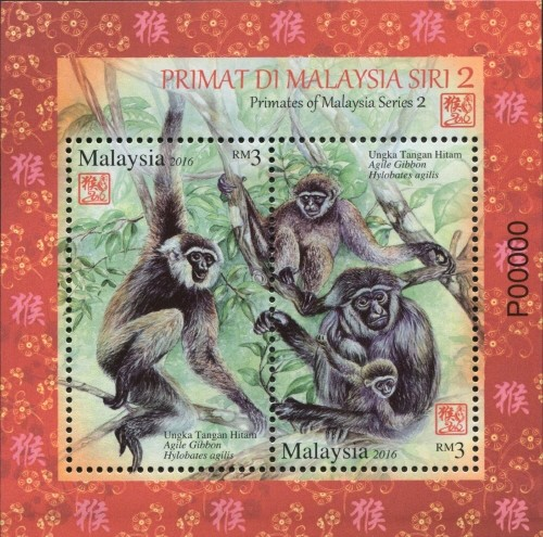 Colnect-3241-388-Primates-of-Malaysia.jpg