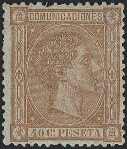 Colnect-456-133-King-Alfonso-XII.jpg