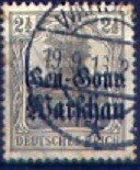 Colnect-552-063-Overprint-Over-Reich-Stamp.jpg