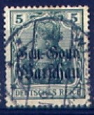 Colnect-552-065-Overprint-Over-Reich-Stamp.jpg