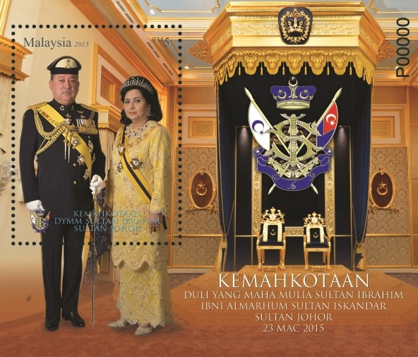 Colnect-3248-457-Coronation-of-Sultan-of-Johor.jpg